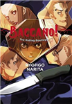 Baccano!, Vol. 1 light novel