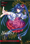 Umineko WHEN THEY CRY Episode 5: End of the Golden Witch, Vol. 1