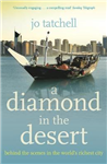 A DIAMOND IN THE DESERT: Behind the Scenes in the World\'s Richest City
