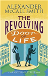 Revolving Door of Life