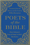 Poets of the Bible