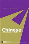 Chinese: a Comprehensive Grammar