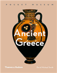 Pocket Museum: Ancient Greece