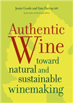 Authentic Wine