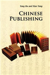 Introductions to Chinese Culture: Chinese Publishing