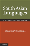 South Asian Languages: A Syntactic Typology