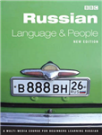 RUSSIAN LANGUAGE AND PEOPLE COURSE BOOK NEW EDITION
