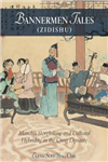 Bannermen Tales (<i>Zidishu</i>): Manchu Storytelling and Cultural Hybridity in the Qing Dynasty