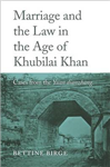 Marriage and the Law in the Age of Khubilai Khan: Cases from the <i>Yuan dianzhang</i>