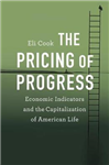 Pricing of Progress