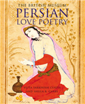Persian Love Poetry
