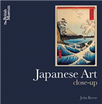 Japanese Art Close-Up