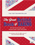 Great British Book of Baking