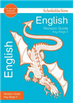 Key Stage 2 English Revision Guide
