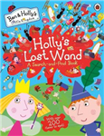 Ben and Holly's Little Kingdom: Holly's Lost Wand - A Search