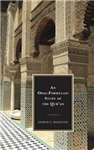 An Oral-Formulaic Study of the Qur\'an