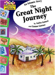 An Islamic Story - The Great Night Journey