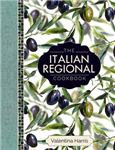Italian Regional Cookbook