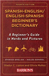 Spanish-English/English-Spanish Beginner\'s Dictionary
