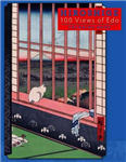 Hiroshige 100 Views of Edo Cb129