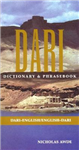 Dari-English / English-Dari Dictionary & Phrasebook