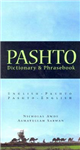 Pashto-English / English-Pashto Dictionary & Phrasebook