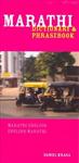 Marathi Dictionary and Phrasebook