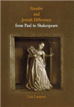 Gender and Jewish Difference from Paul to Shakespeare