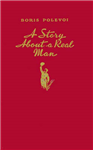A Story About a Real Man
