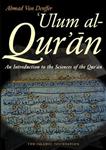 'Ulum Al-Quran