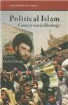 Political Islam: Ideology and Practice