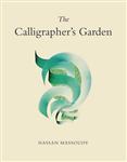 The Calligrapher\'s Garden