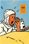 The Art of Herge: 1937-1949: v. 2