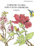 Chinese Flora & Fauna Designs