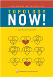Mathematical Association of America Textbooks: Topology Now!