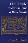 The Temple at Jerusalem: A New Revelation