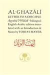 Al-Ghazali Letter to a Disciple: Ayyuha\'l-Walad