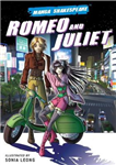 Manga Shakespeare Romeo and Juliet