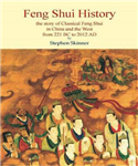 Feng Shui History: The Story of Classical Feng Shui in China & the West from 211 BC to 2012 AD