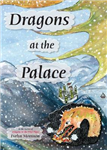 Dragons at the Palace