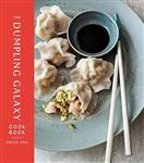 Dumpling Galaxy Cookbook