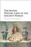 Jewish Dietary Laws in the Ancient World