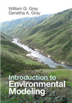 Introduction to Environmental Modeling