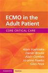 Core Critical Care