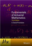 Fundamentals of Actuarial Mathematics