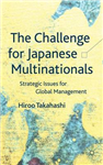 The Challenge for Japanese Multinationals: Strategic Issues for Global Management