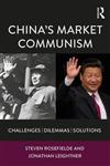 China's Market Communism