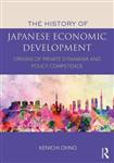 History of Japanese Economic Development