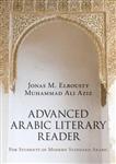 Advanced Arabic Literary Reader
