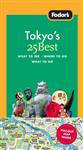 Fodor\'s Tokyo 25 Best